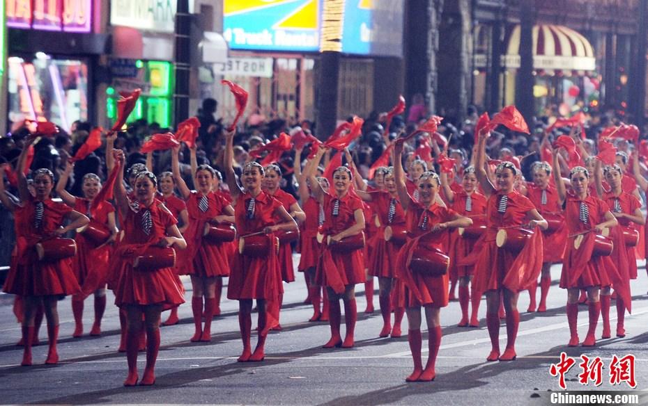 Joyful Parade China Photo